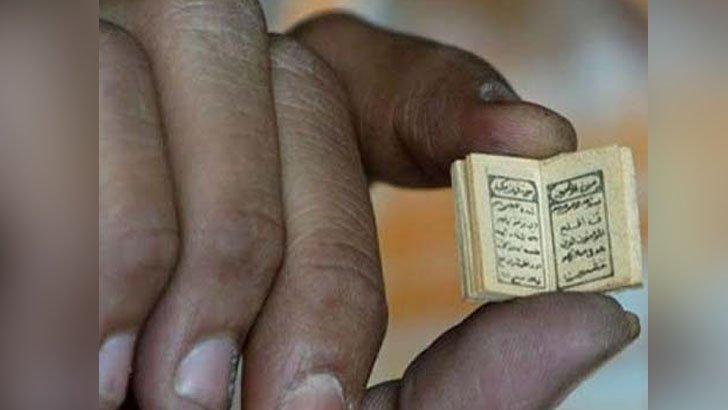 কুমিল্লায় সন্ধান মিললো ক্ষুদ্রতম প্রাচীন কোরআন শরিফ